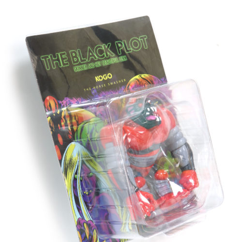 Black Plot Toys Collab with Unbox