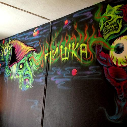 Mishka Mural