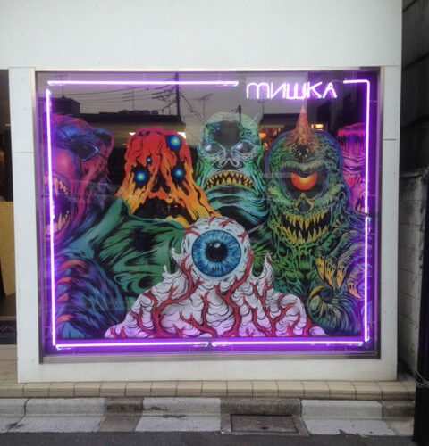 Window installation in Tokyo Japan for Mishka